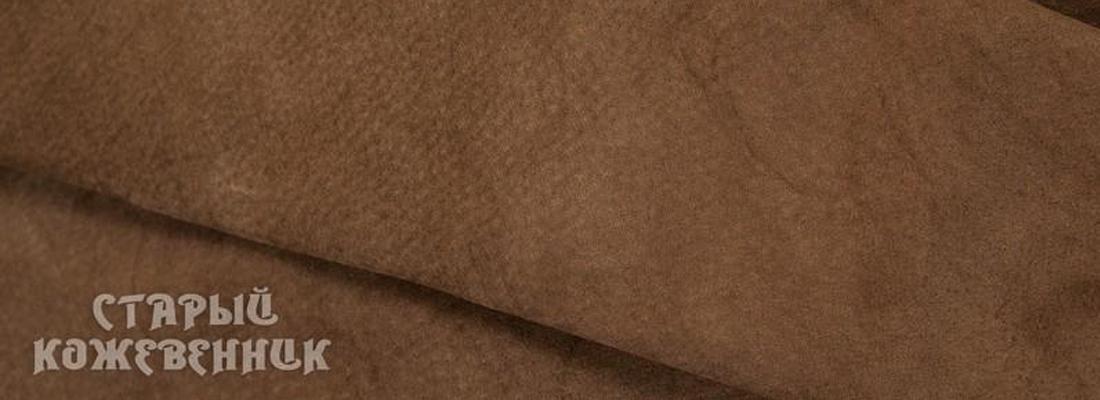Одежная кожа, Замш