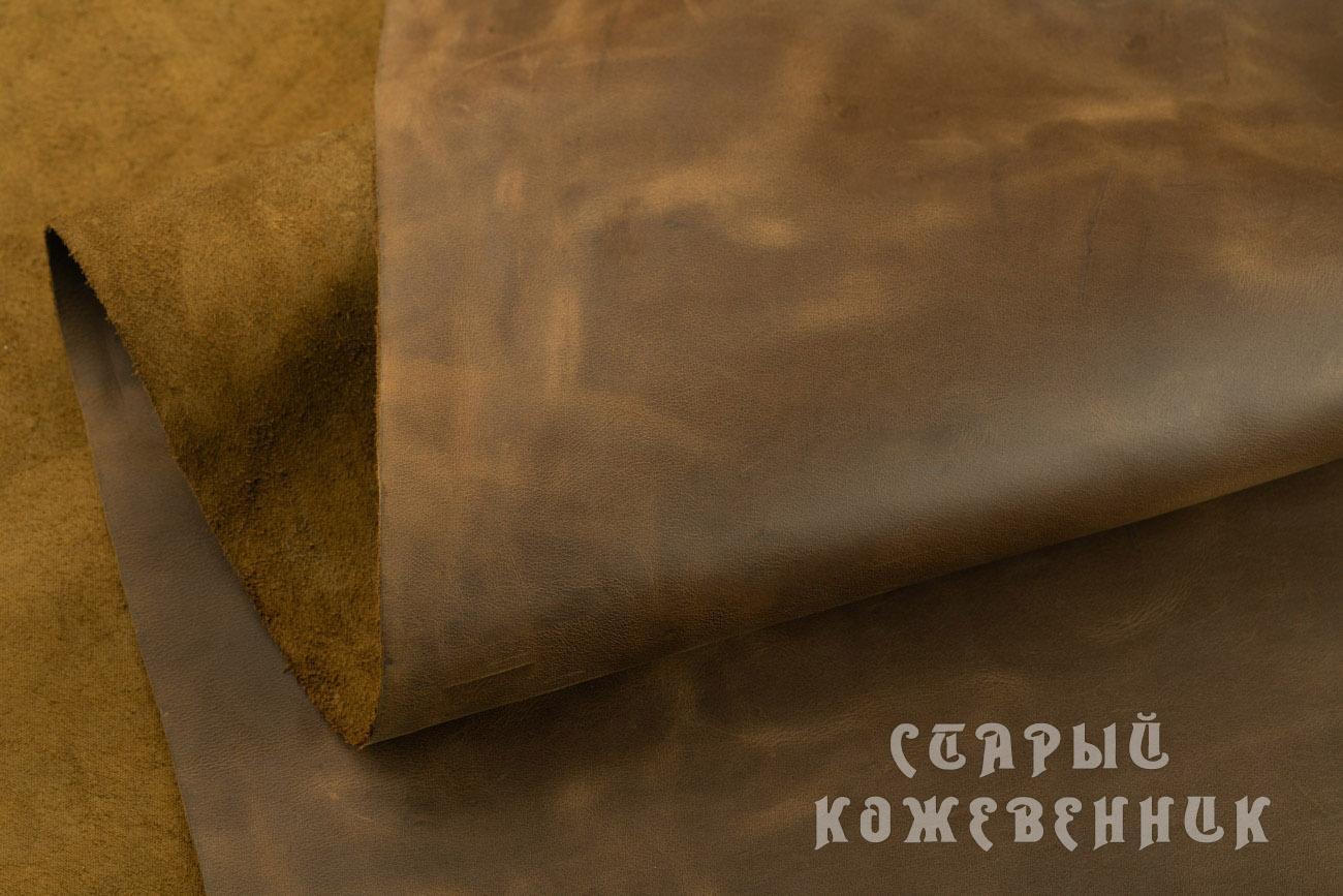 Шкура Крейзи хорс (коньяк)