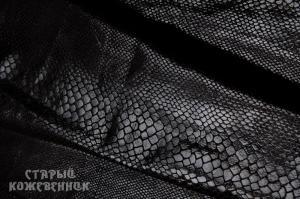 Кожа натуральная - Рептилия черная